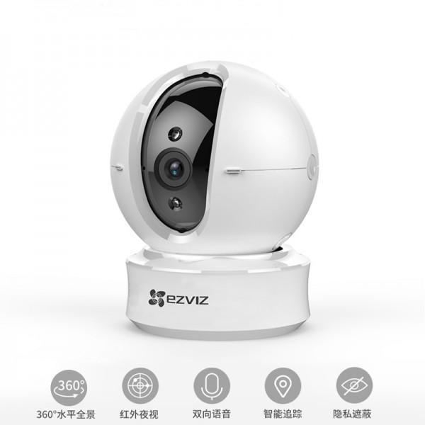ezviz Wifi IP Camera
